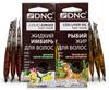 Набор: Жидкий Имбирь для волос, 3 шт по 15 мл DNC, Рыбий жир для волос, 3 шт по 15 мл, DNC и Подарок Шелк для волос 10 мл - изображение