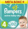 Pampers Подгузники Active Baby-Dry 9-14 кг (размер 4) 132 шт - изображение