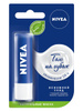 Nivea Основной уход Бальзам для губ, с маслами авокадо, жожоба и дерева ши, 4,8 гр. - изображение