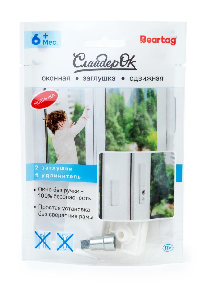 """Оконная заглушка сдвижная Beartag """"СлайдерОк"""" , белый 2 шт. #1"""