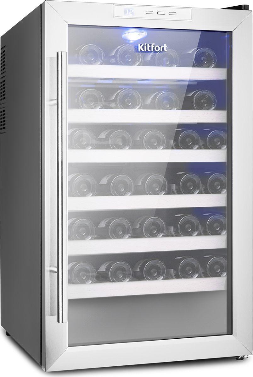 Винный шкаф Kitfort КТ-2410 #1