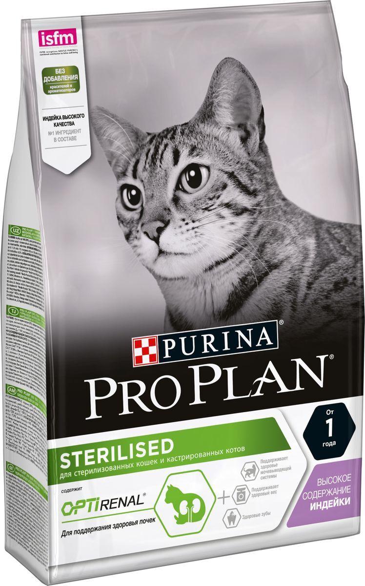 """Корм сухой Pro Plan """"Sterilised"""" для взрослых стерилизованных кошек и кастрированных котов, с индейкой, #1"""