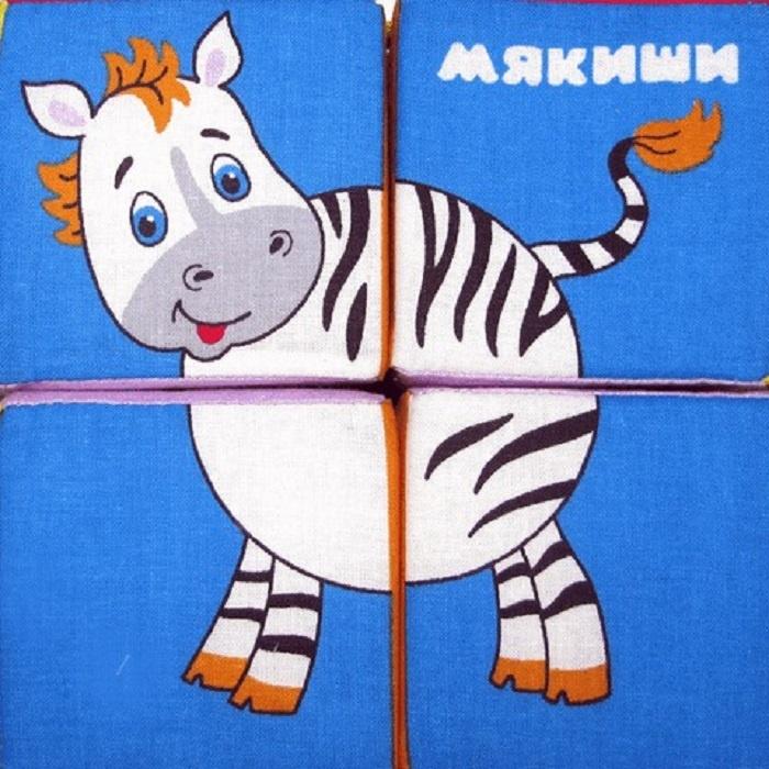 """Кубики детские """"Собери картинку. Животные Африки"""" #1"""
