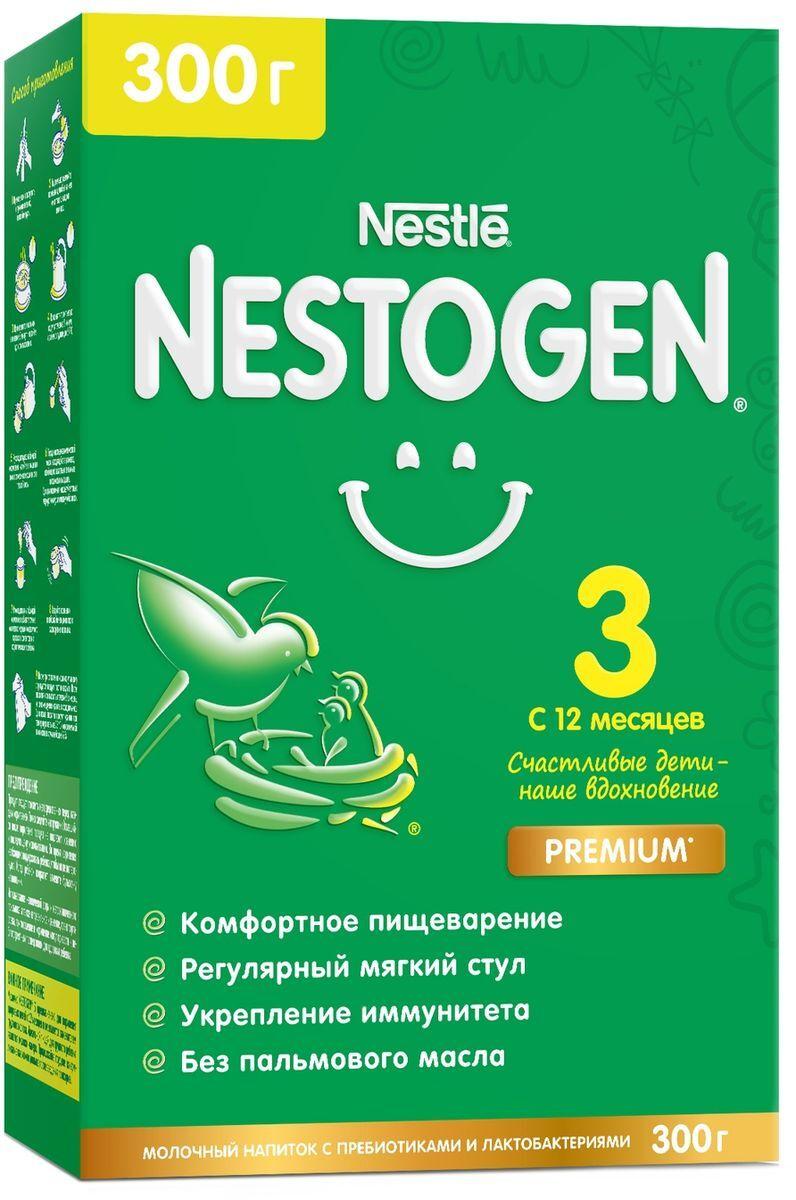 Молочко Nestogen 3, для комфортного пищеварения с пребиотиками и лактобактериями, с 12 месяцев, 300 г #1