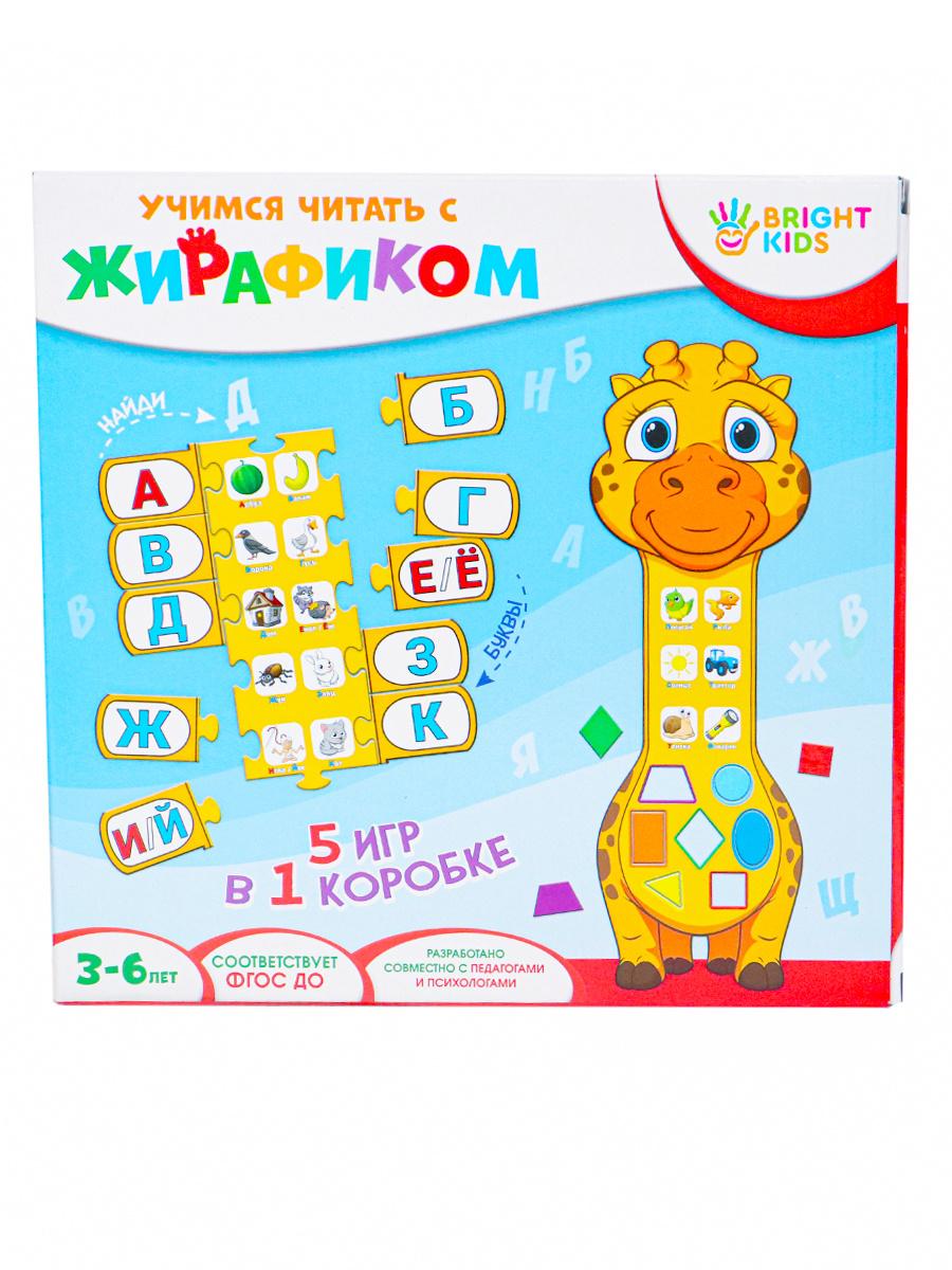 """BRIGHT KIDS обучающая игра пазлы """"Учимся считать с жирафиком""""  #1"""