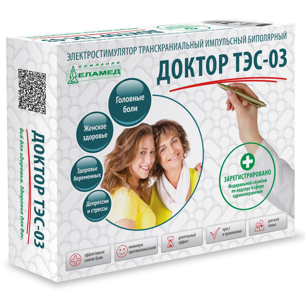 ДОКТОР ТЭС-03 #1