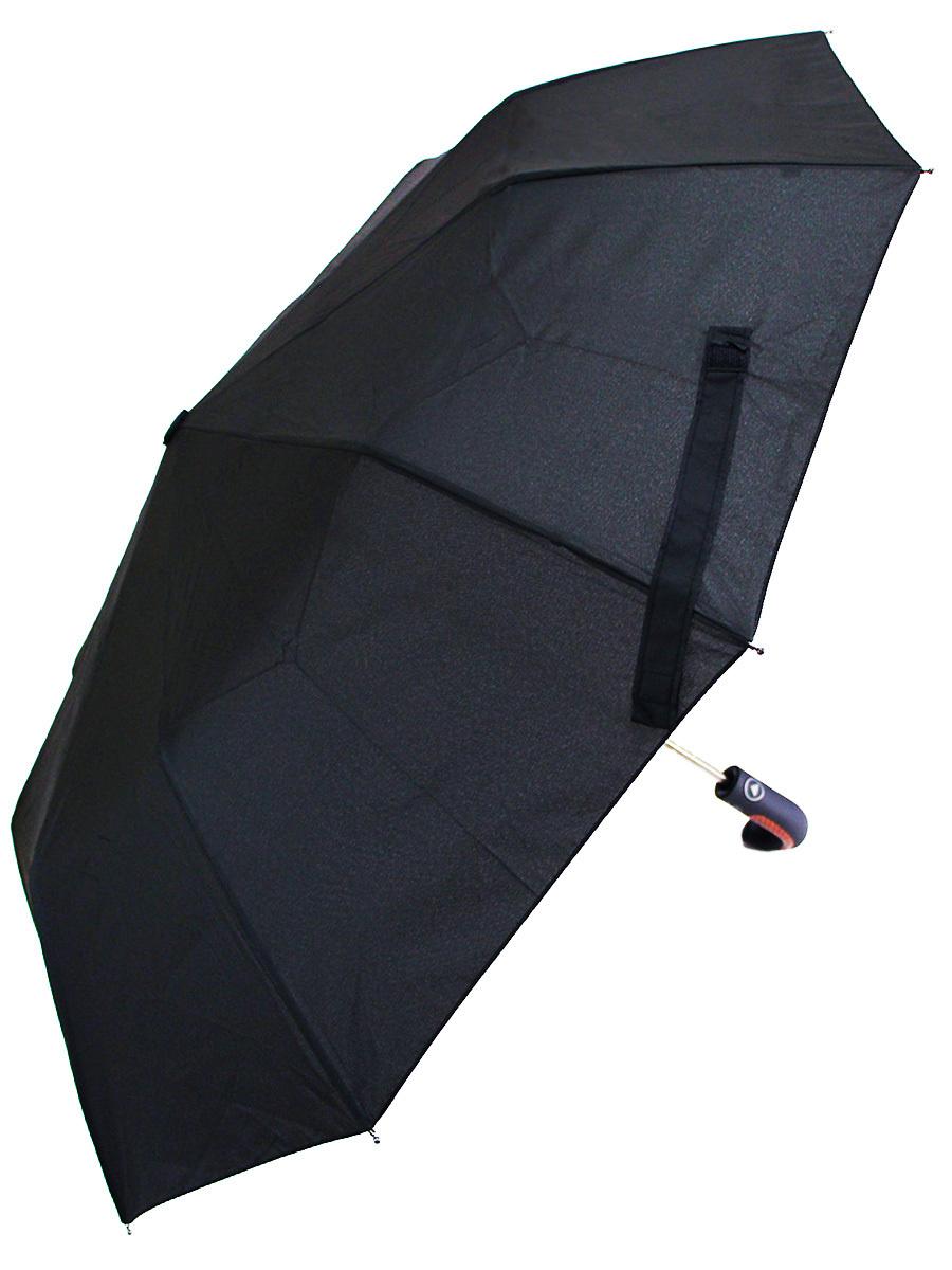Зонт Popular Umbrella #1