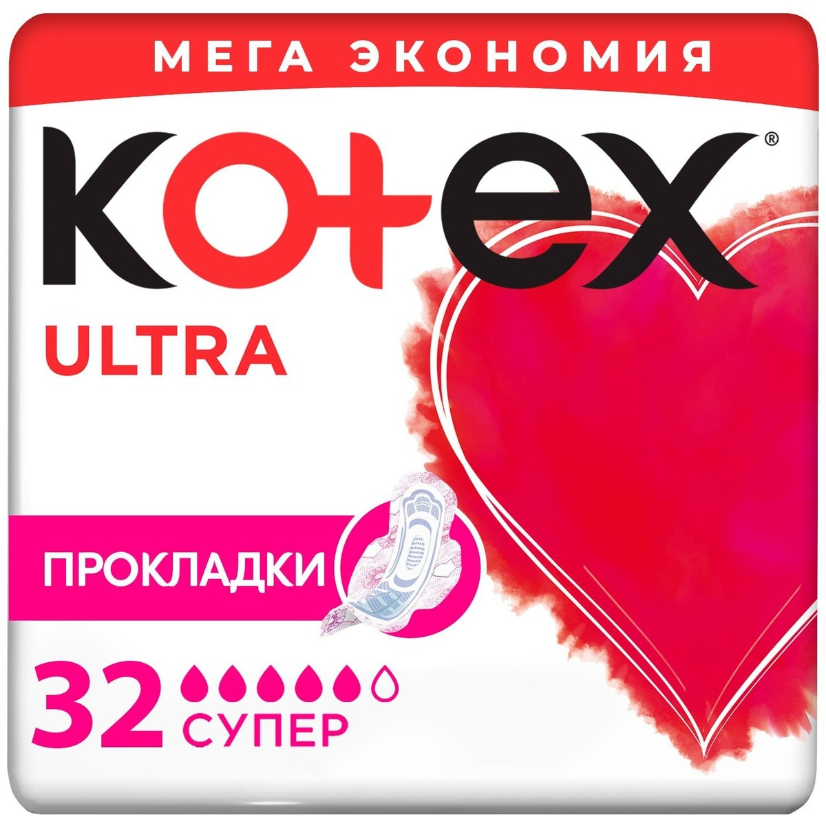 Kotex Прокладки гигиенические сетчатые Ultra Super 32 шт #1