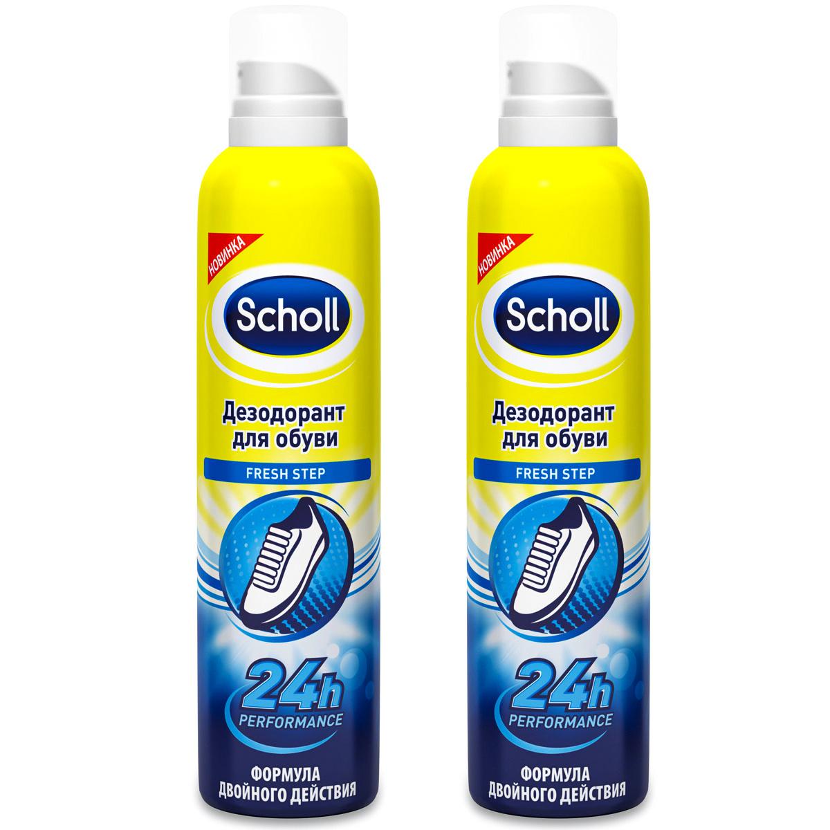 Дезодорант для обуви Scholl, 150 мл, 2 шт #1