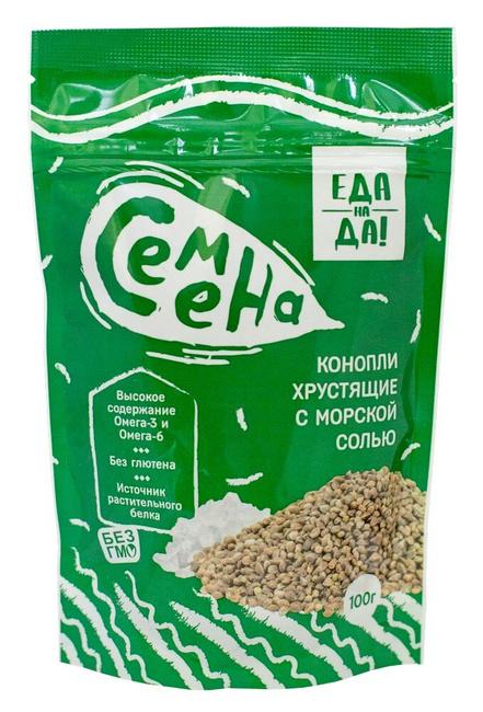 Семена конопли купить с доставкой курьером в лекарственное применение марихуаны