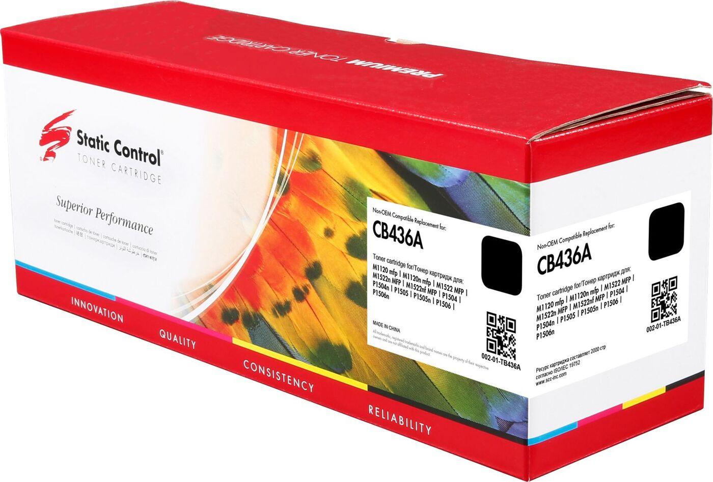 Картридж Static Control CB436A, черный, для лазерного принтера картридж profiline pl cb435a cb436a для hp lj p1005 p1006 p1007 p1008 p1505 p1505n m1120 m1120n m1522nf m1522n 2000стр