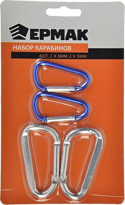 Набор карабинов Ермак, 732050, 4 шт