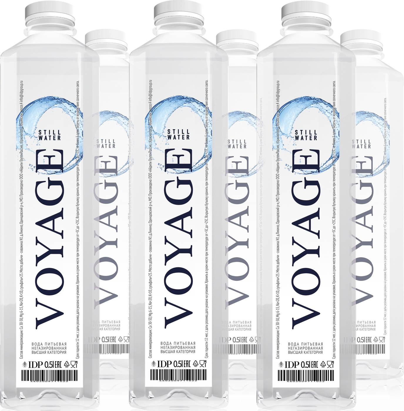 Вода VOYAGE (0,5л * 6 шт)