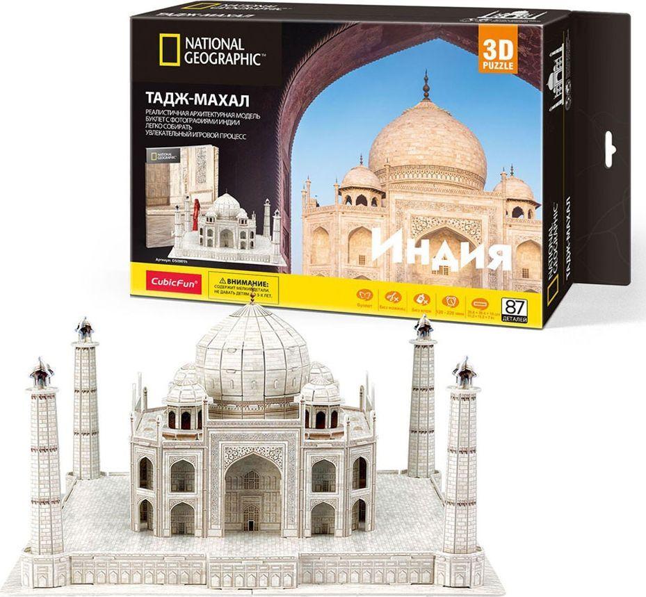 3D пазл CubicFun Тадж Махал, Индия сборная деревянная модель тадж махал