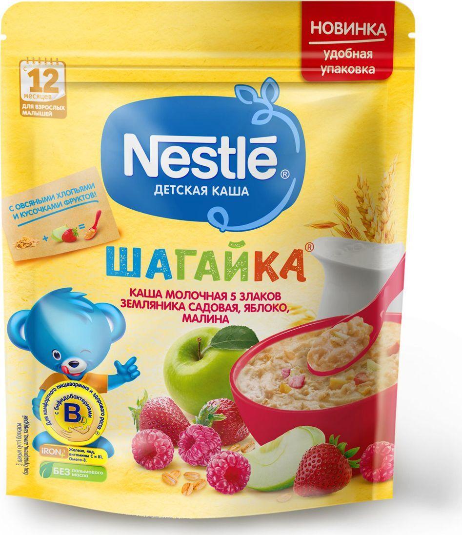 Каша для детей Nestle Шагайка 5 злаков, молочная, с земляникой садовой, яблоком и малиной, 12 месяцев, 200 г