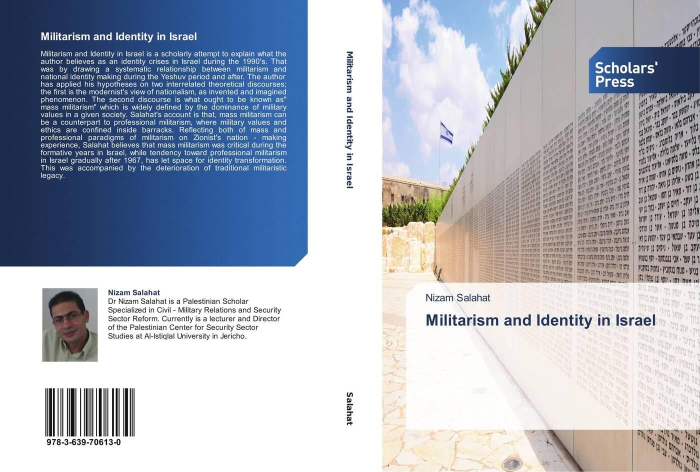 цены на Nizam Salahat Militarism and Identity in Israel  в интернет-магазинах