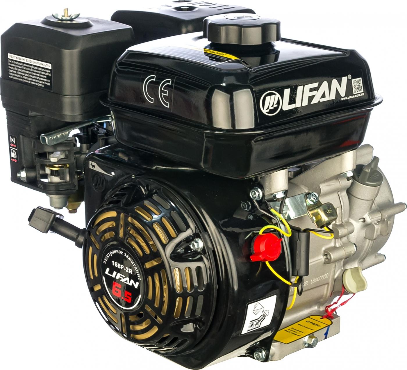 цена на Блок двигателя Lifan 30583
