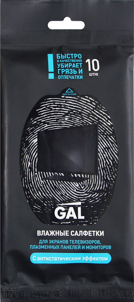 Влажные салфетки GAL CL110 для экранов, плазм и мониторов с антистатическим эффектом GAL