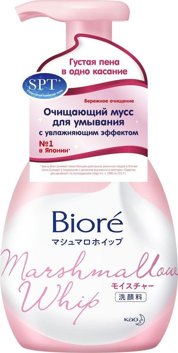 BioreОчищающий мусс для умывания с увлажняющим эффектом 150 мл Biore