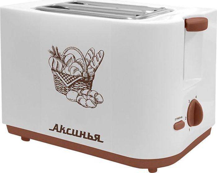 Тостер Аксинья КС-200, белый, коричневый Аксинья