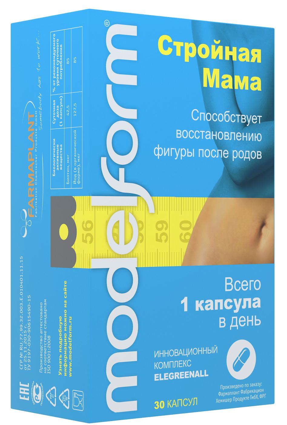 Препараты Для Похудения Эффективные И Безопасные Отзывы. Таблетки для похудения эффективные недорогие в аптеки отзывы и цены