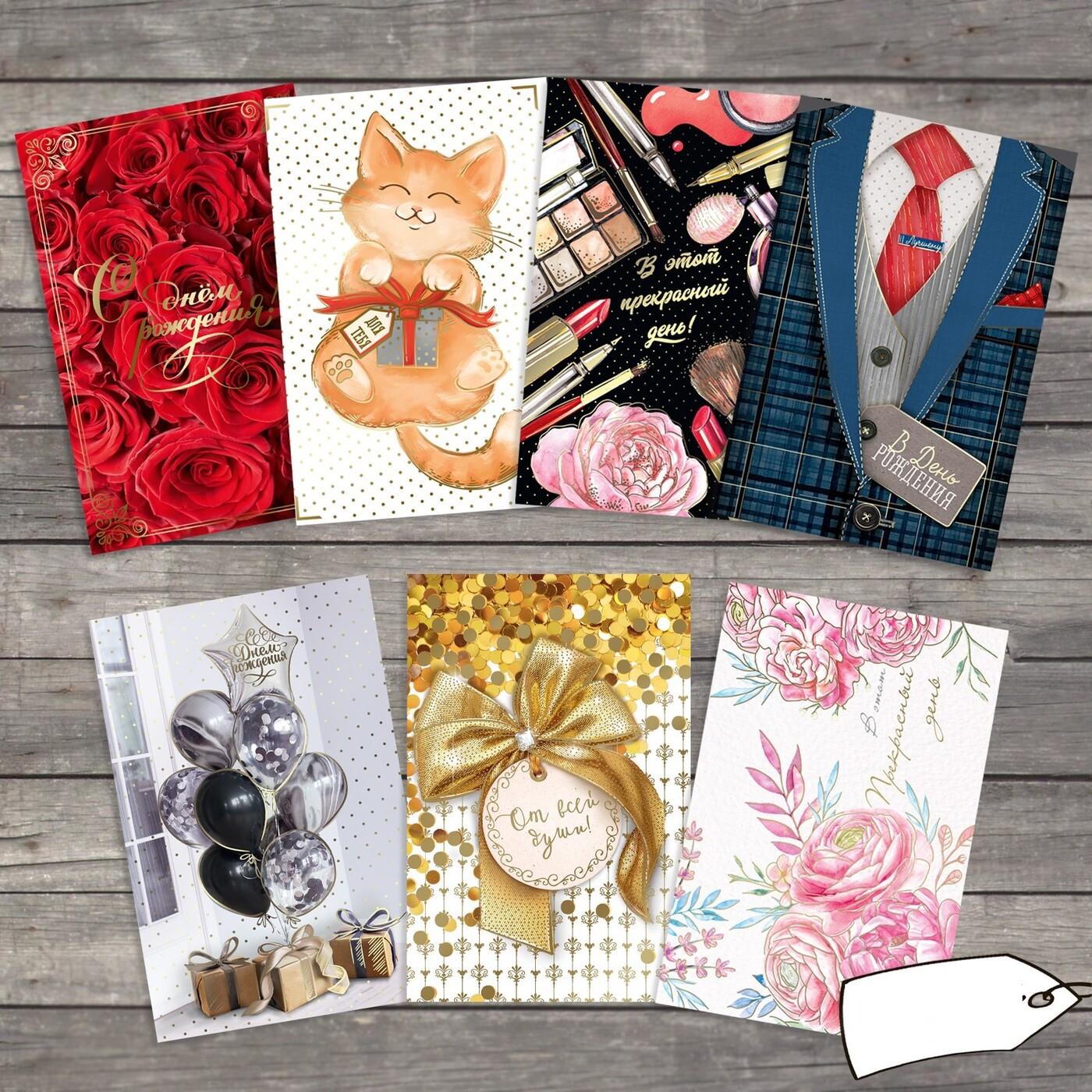 моментом наборы конвертов и открыток вкусный наваристый