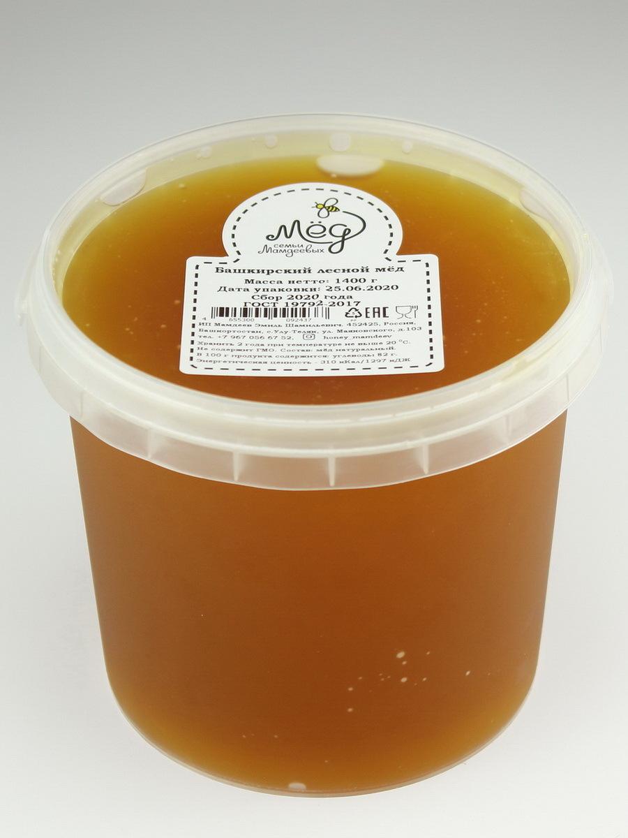 Башкирский лесной мед сбор 2020, Мед семьи Мамдеевых, 1400 г