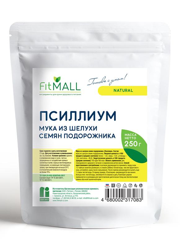 """Мука из шелухи семян подорожника""""Псилиум"""" 250гр """"FitFeel"""""""