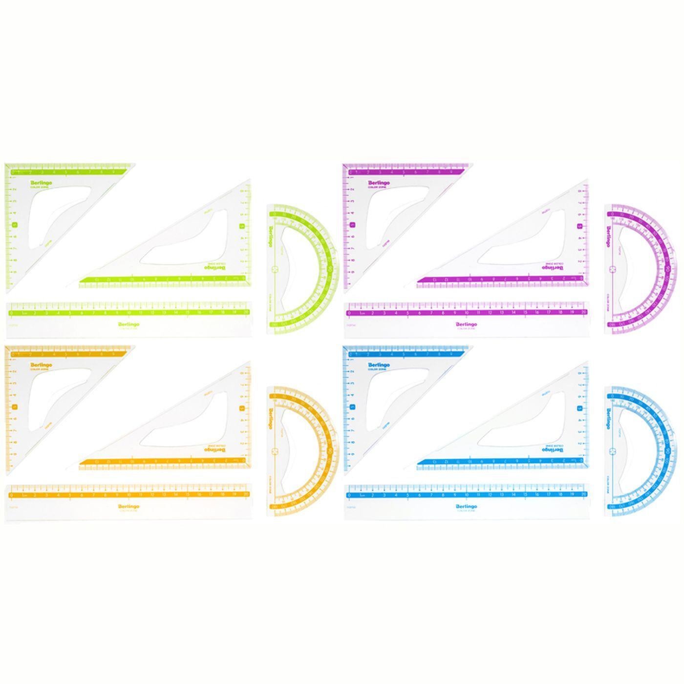 Набор чертежный средний Berlingo Color, треугольник 2 шт, линейка 20 см, транспортир, прозрачный