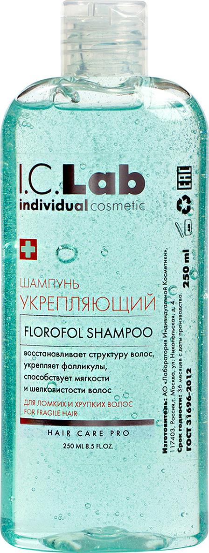 I.C.Lab Individual cosmetic Укрепляющий шампунь для ломких и хрупких волос  #1