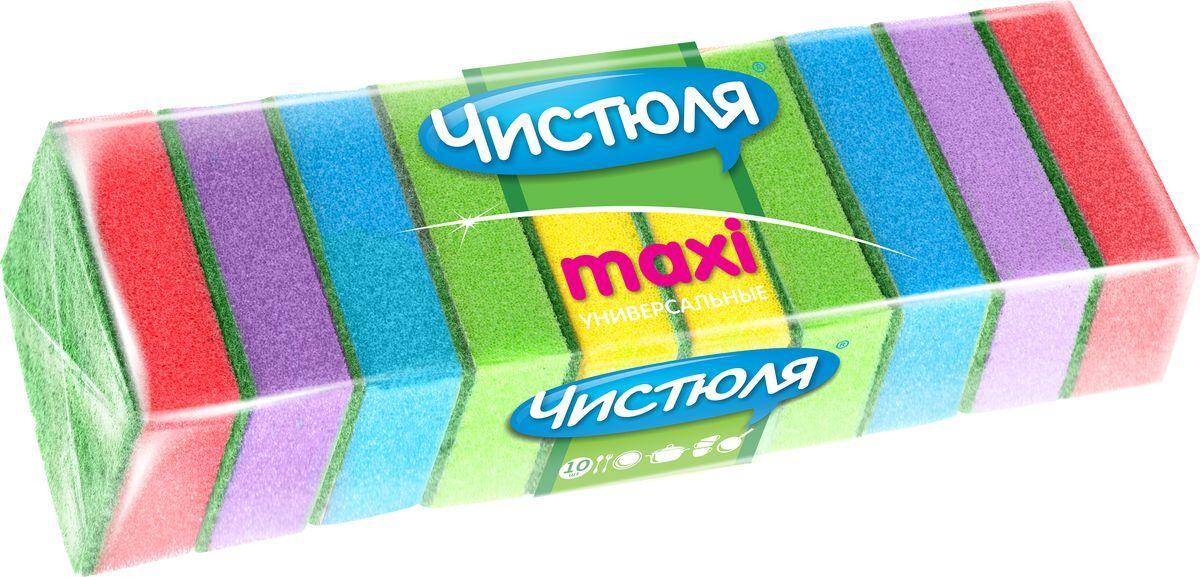 """Губка для мытья посуды Чистюля """"Maxi"""", с абразивным слоем, 64 х 96 х 27 мм, 10 шт  #1"""