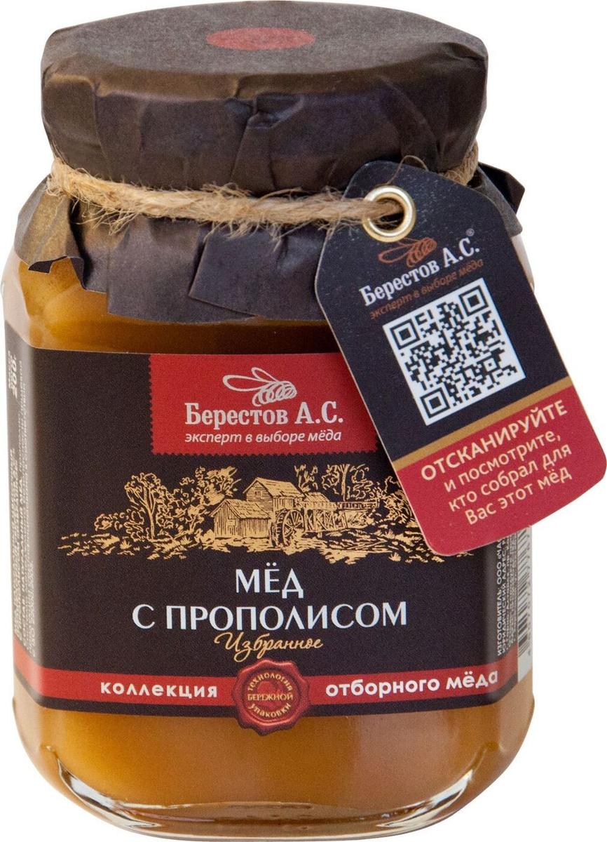 Берестов Мед с прополисом, 500 г #1