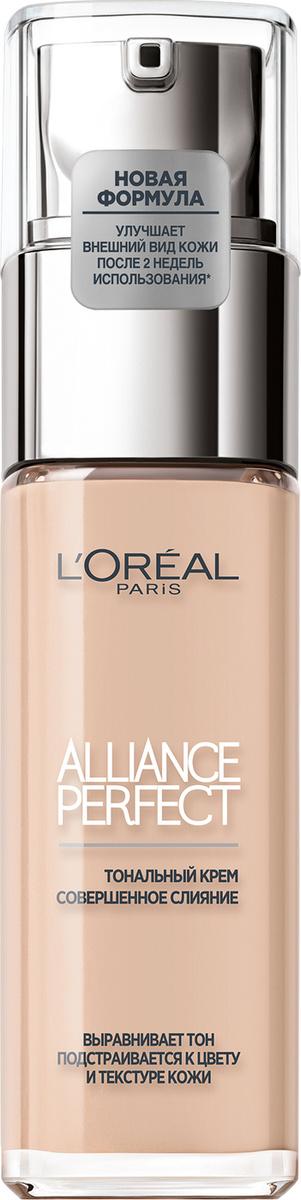Тональный крем L'Oreal Paris Alliance Perfect Совершенное слияние, выравнивающий, увлажняющий, оттенок #1