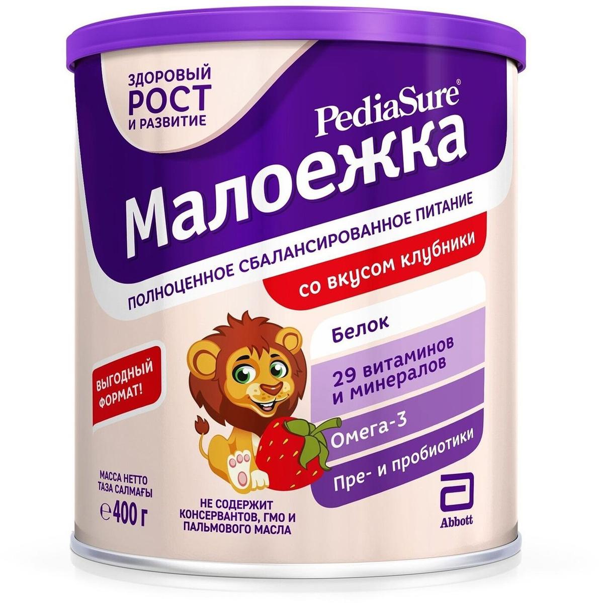 Сбалансированное питание для детей PediaSure Малоежка со вкусом клубники, 1-10 лет, 400 г  #1