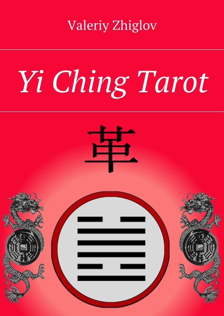 Yi Ching Tarot #1