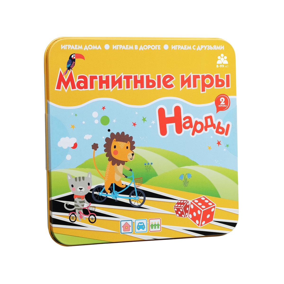 """Магнитная игра """"Нарды"""" #1"""