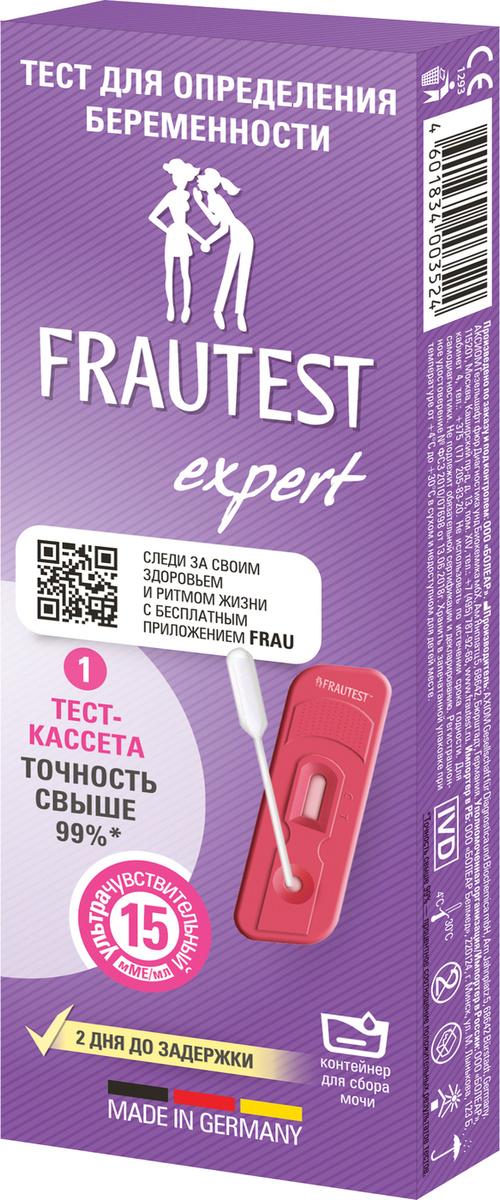 Frautest Тест на определение беременности Expert, в кассете с пипеткой, 1 шт  #1