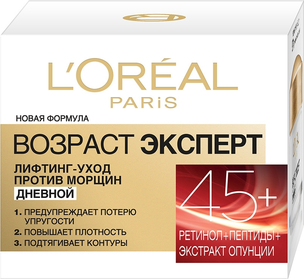 """L'Oreal Paris Дневной крем """"Возраст Эксперт 45+"""" против морщин, лифтинг-уход, 50 мл  #1"""