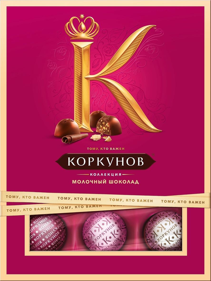Конфеты Коркунов, молочный шоколад, 110 г #1