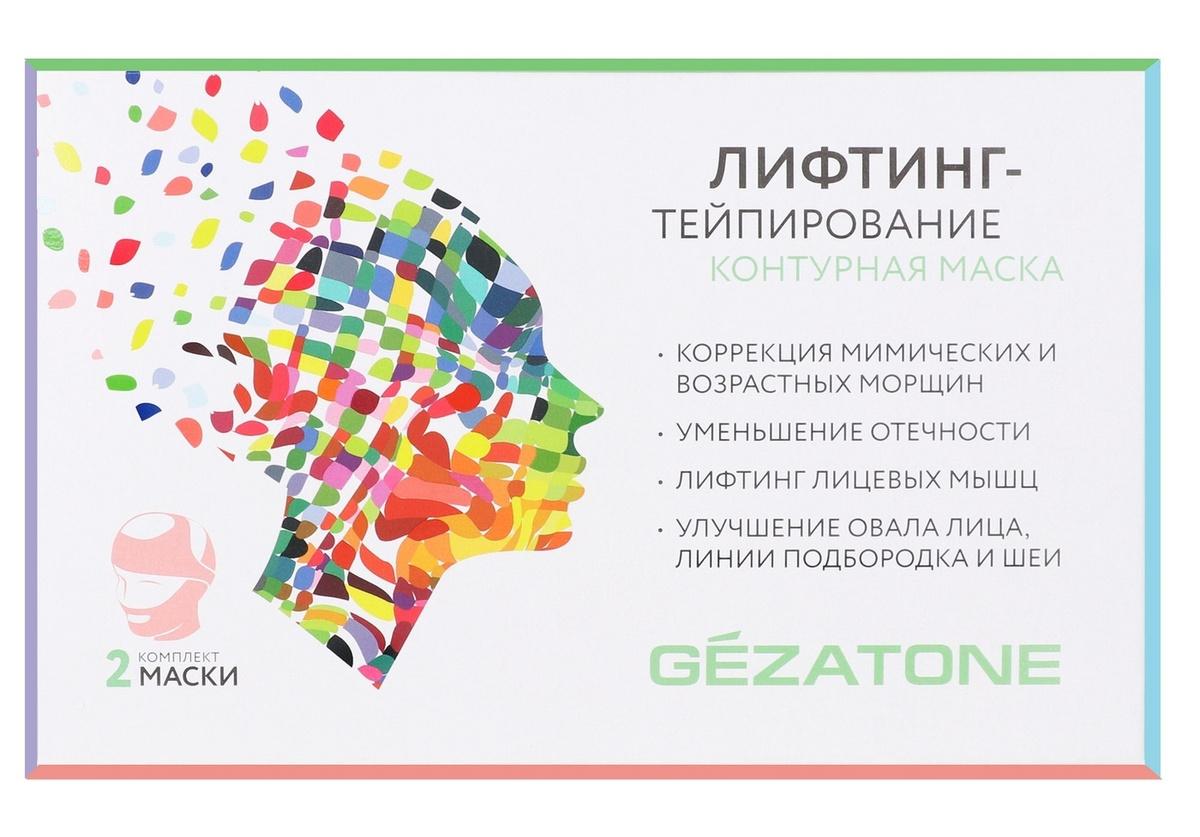 Gezatone Комплект тканевых компрессионых омолаживающих масок для лица -Тейпирование  #1