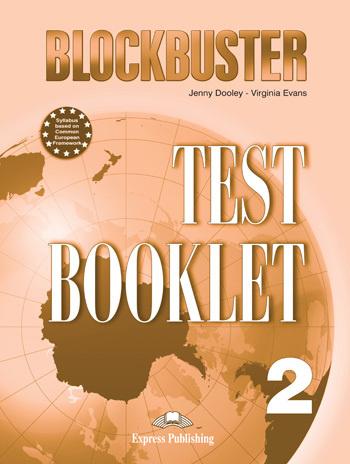 Blockbuster 2 Test Booklet #1