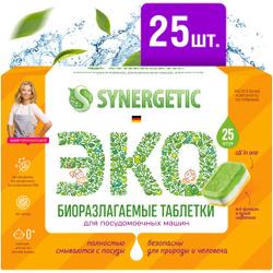 Таблетки для посудомоечных машин SYNERGETIC, бесфосфатные, экологичные, 25 шт