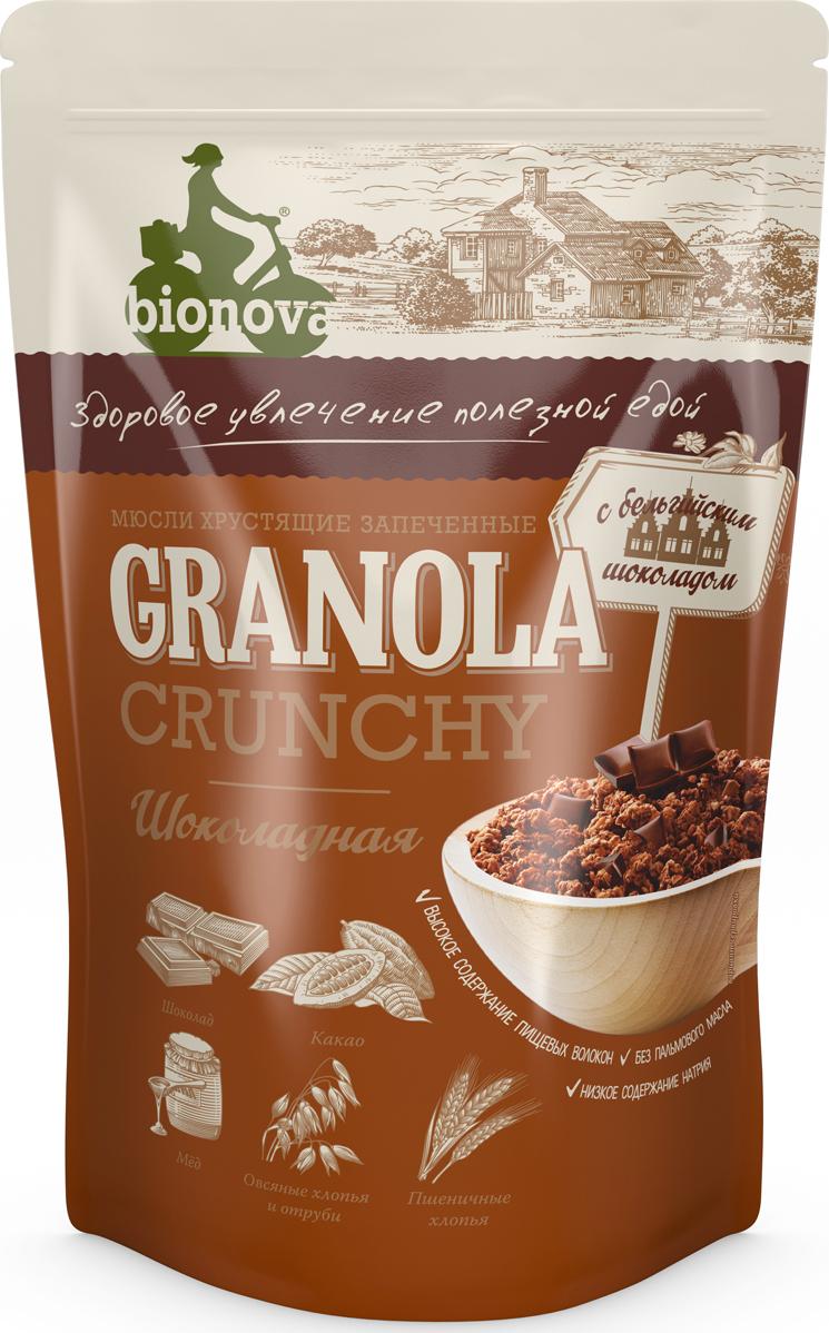 Гранола Bionova Шоколадная, хрустящая, запеченная, 400 г bionova мюсли хрустящие запеченные яблочные 400 г