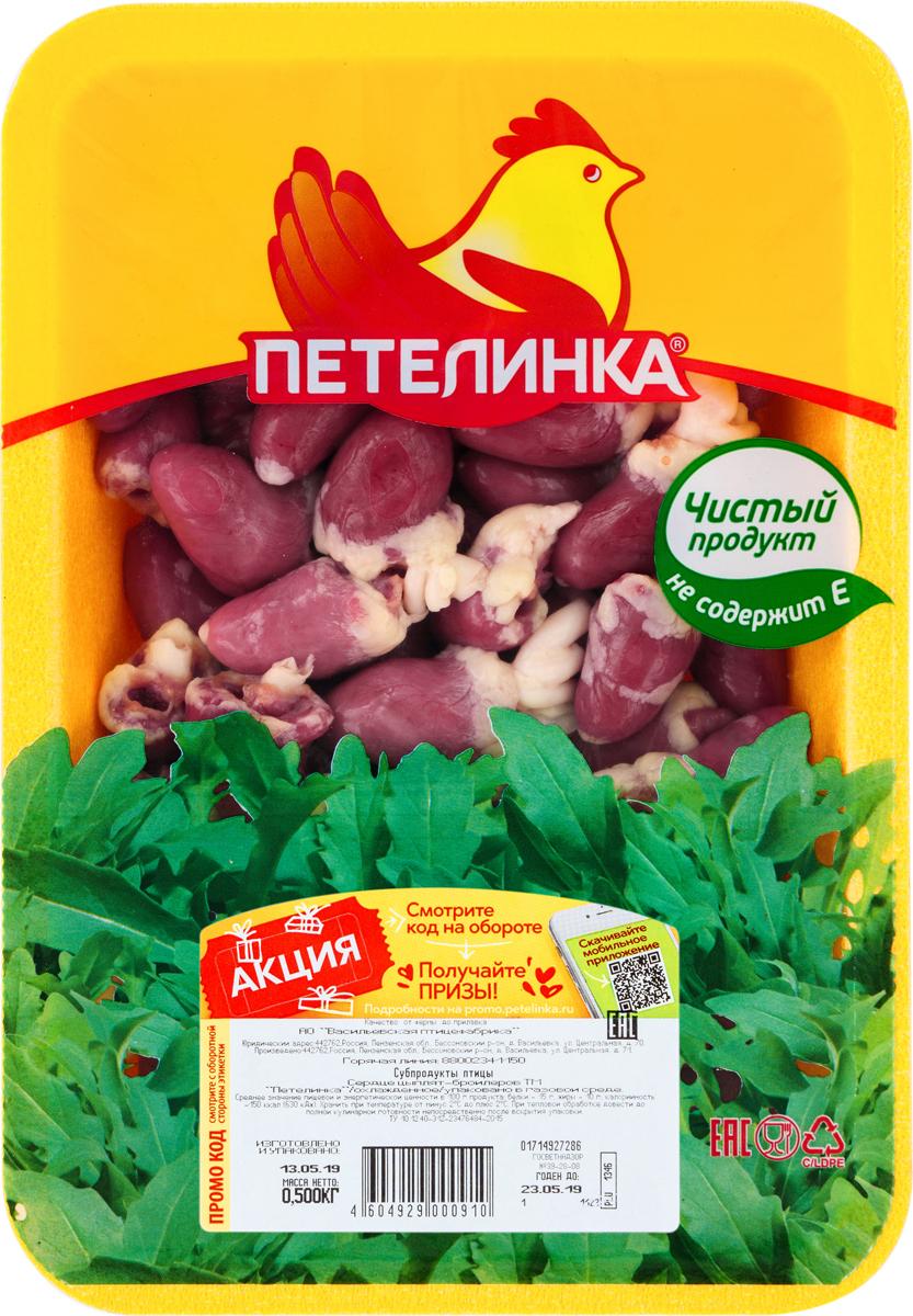 Петелинка Сердце куриное, охлажденное, 500 г