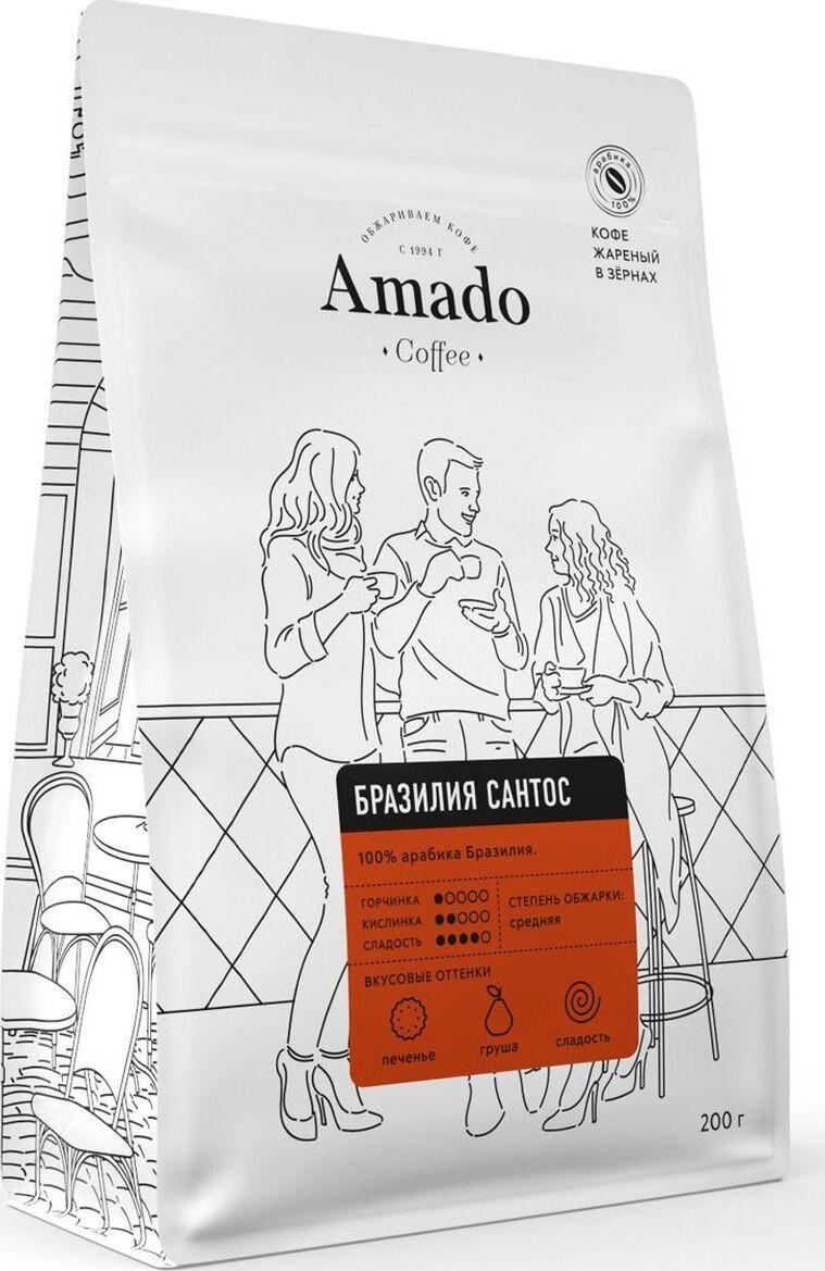 AMADO Бразильский Сантос кофе в зернах, 200 г amado шоколад кофе в зернах 200 г