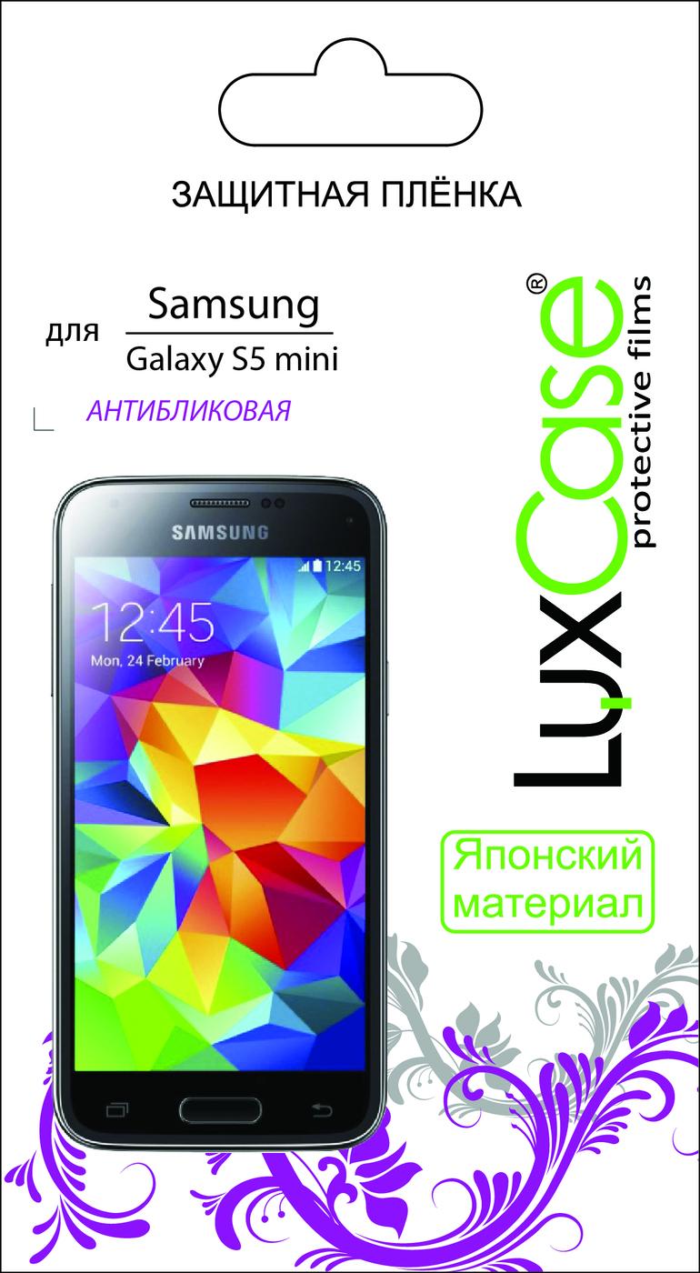 Пленка Samsung Galaxy S5 mini / антибликовая стоимость