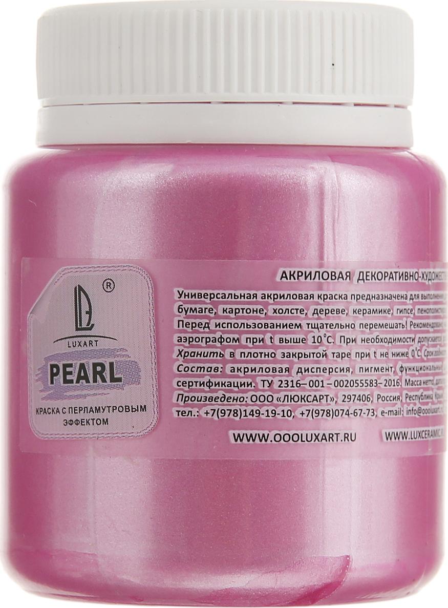 Luxart Краска акриловая LuxPearl цвет розовый перламутровый 80 мл цена в Москве и Питере