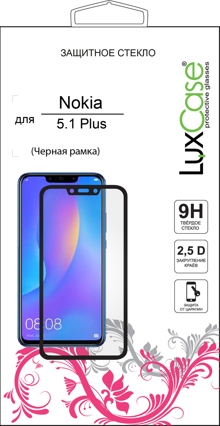 Защитное стекло Nokia 5.1 Plus 2.5D FG Черная Рамка от LuxCase