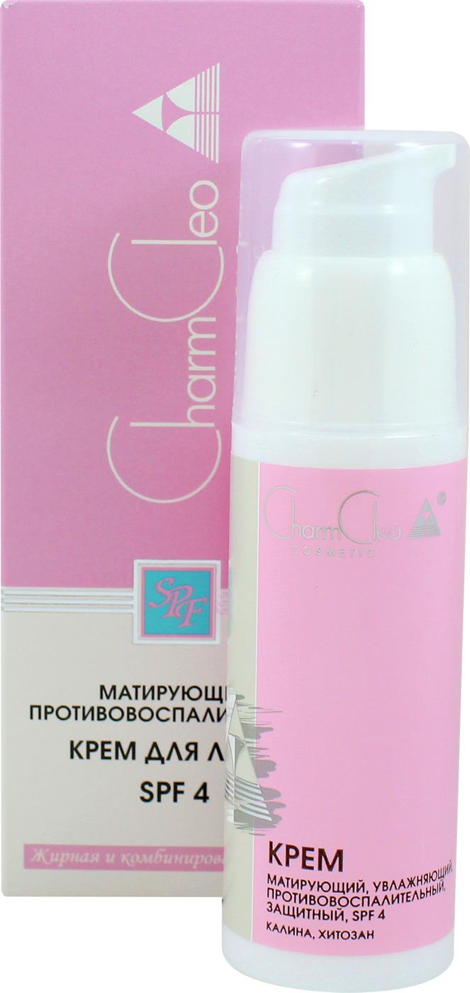 Крем матирующий, увлажняющий, SPF 4 50 мл.  CharmCleo Cosmetic Восстанавливает защитные барьеры кожи.. Устраняет блеск, придает коже...
