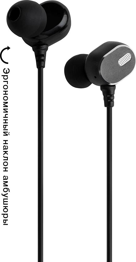 Наушники Bluetooth беспроводные с микрофоном GAL BH-7025 магнитным креплением